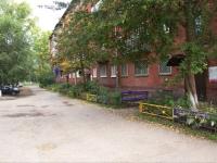 Новокузнецк, Мориса Тореза ул, дом 14