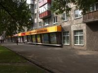 Новокузнецк, улица Мориса Тореза, дом 16. многоквартирный дом