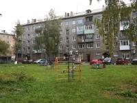 Новокузнецк, улица Мориса Тореза, дом 20. многоквартирный дом