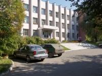Новокузнецк, улица Мориса Тореза, дом 22Б. органы управления