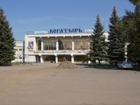 "Новокузнецк, улица Мориса Тореза, дом 22Г. дворец спорта ""Богатырь"""