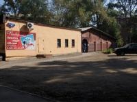 Новокузнецк, Мориса Тореза ул, дом 45