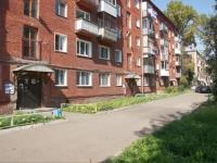 Новокузнецк, Мориса Тореза ул, дом 47