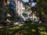 Новокузнецк, Мориса Тореза ул, дом 49