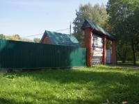 Новокузнецк, улица Клименко, дом 6. многофункциональное здание