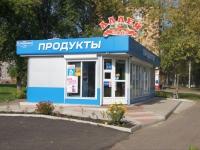 """Новокузнецк, улица Клименко, дом 11/1. магазин """"Аллея"""""""