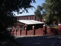 Новокузнецк, улица Полосухина, дом 3. правоохранительные органы Следственный изолятор-2