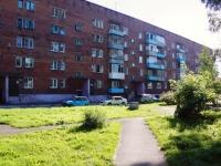Новокузнецк, Шестакова переулок, дом 1. многоквартирный дом