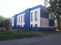 Novokuznetsk,  , house 6. office building