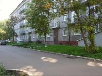 Новокузнецк, улица Климасенко, дом 1/1. многоквартирный дом