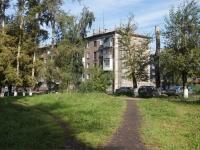 Новокузнецк, улица Климасенко, дом 2. многоквартирный дом