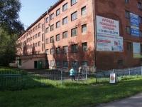 Новокузнецк, улица Климасенко, дом 4. офисное здание