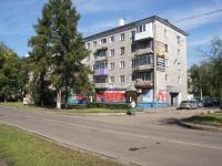 Новокузнецк, улица Климасенко, дом 7/1. многоквартирный дом