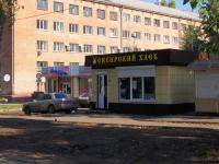 Новокузнецк, Советской Армии проспект, дом 11В/КИОСК. магазин