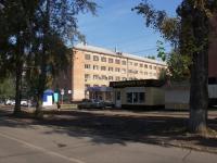 Новокузнецк, Советской Армии проспект, дом 13. органы управления