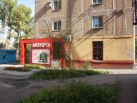 Новокузнецк, Советской Армии пр-кт, дом 27