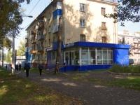 Новокузнецк, Советской Армии проспект, дом 1. многоквартирный дом