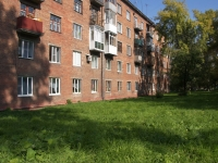 Новокузнецк, Советской Армии пр-кт, дом 3