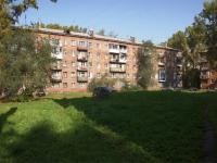 Новокузнецк, Советской Армии проспект, дом 4. многоквартирный дом