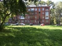 Новокузнецк, Советской Армии проспект, дом 5. многоквартирный дом