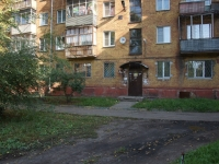 Новокузнецк, Советской Армии пр-кт, дом 6