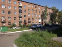 Новокузнецк, Советской Армии проспект, дом 7. многоквартирный дом