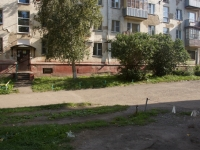 Новокузнецк, Советской Армии пр-кт, дом 10