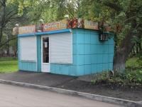 Новокузнецк, улица 13-й микрорайон, дом 6/1. магазин