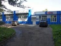 Новокузнецк, улица 13-й микрорайон, дом 8А. офисное здание