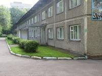 Новокузнецк, улица 13-й микрорайон, дом 12Б. детский сад №217