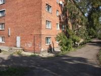 Новокузнецк, Бакинская ул, дом 7