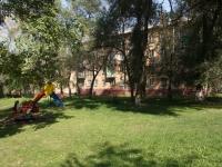 Новокузнецк, улица Горьковская, дом 20. многоквартирный дом