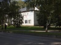 Новокузнецк, улица Горьковская, дом 24. спортивная школа СДЮСШОР по горнолыжному спорту