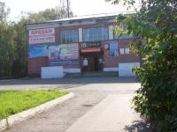 Новокузнецк, улица Горьковская, дом 27А. многофункциональное здание