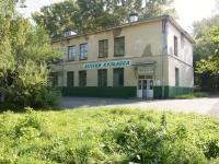 Новокузнецк, улица Горьковская, дом 27. библиотека