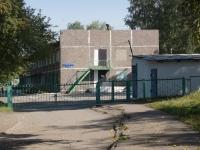 Novokuznetsk,  , house 9А. nursery school