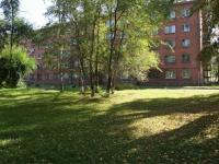 Novokuznetsk,  , house 9. Apartment house