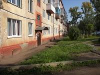 Новокузнецк, Чекистов проезд, дом 1