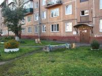 Новокузнецк, проезд Чекистов, дом 3. многоквартирный дом