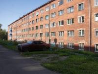 Новокузнецк, Чекистов проезд, дом 11
