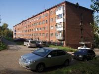 Novokuznetsk, Ln Chekistov, house 11. Apartment house