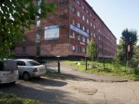 Новокузнецк, Чекистов проезд, дом 13