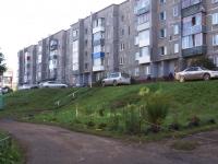 Новокузнецк, улица Белградская, дом 7. многоквартирный дом