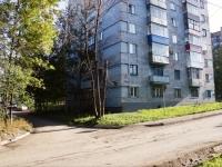 Новокузнецк, улица Ярославская, дом 4. многоквартирный дом