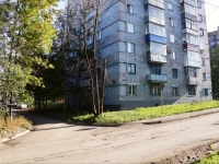 Новокузнецк, Ярославская ул, дом 4