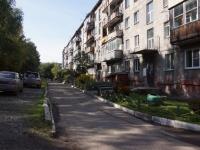 Новокузнецк, Ярославская ул, дом 11