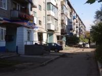 Новокузнецк, Ярославская ул, дом 12