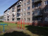 Новокузнецк, Ярославская ул, дом 13