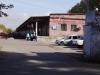 Новокузнецк, улица Ярославская, дом 15. магазин