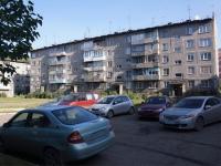 Новокузнецк, улица Ярославская, дом 20. многоквартирный дом